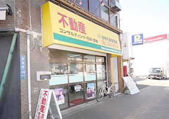 kawakubo01